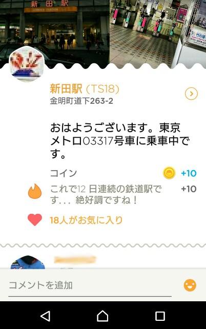 f:id:kiha-gojusan-hyakusan:20170129135131j:image