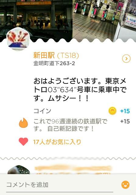 f:id:kiha-gojusan-hyakusan:20170129135213j:image