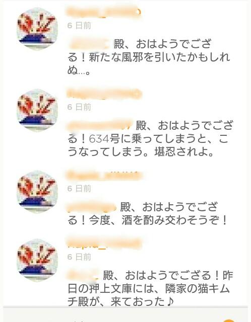 f:id:kiha-gojusan-hyakusan:20170129135227j:image