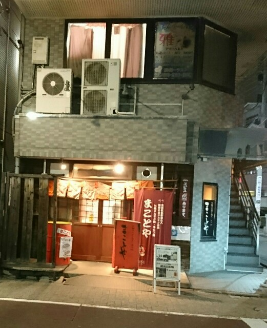 f:id:kiha-gojusan-hyakusan:20170129211037j:image
