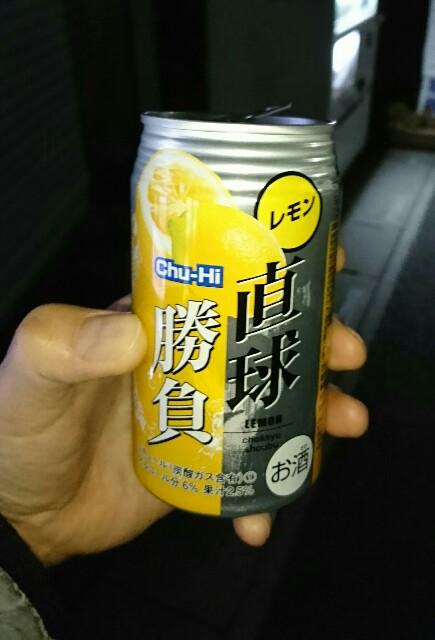 f:id:kiha-gojusan-hyakusan:20170130011457j:image