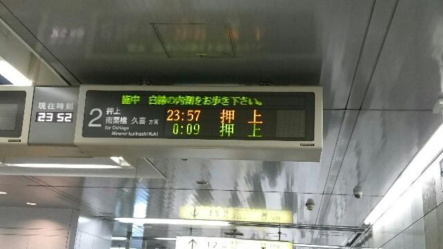 f:id:kiha-gojusan-hyakusan:20170202015636j:image
