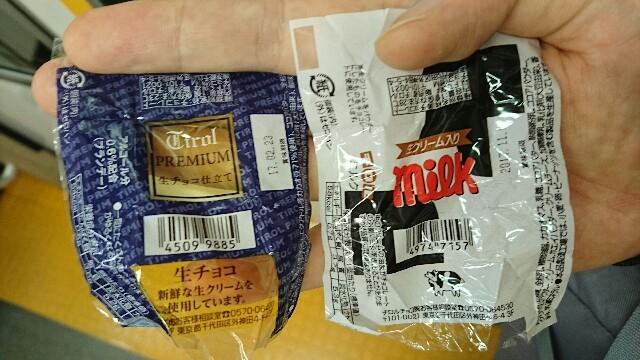 f:id:kiha-gojusan-hyakusan:20170204124735j:image
