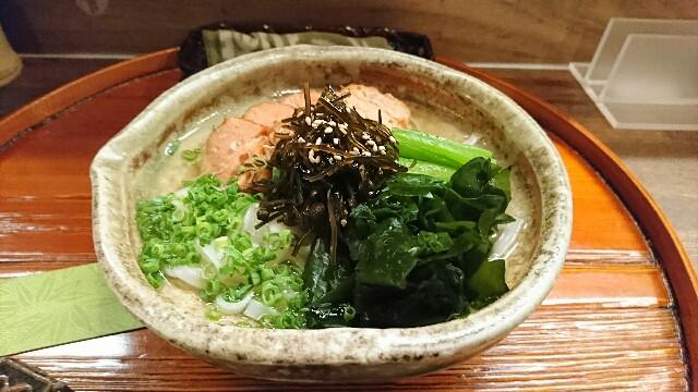 f:id:kiha-gojusan-hyakusan:20170205022052j:image
