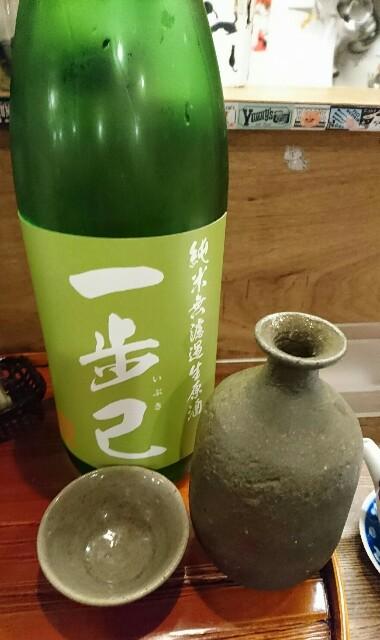 f:id:kiha-gojusan-hyakusan:20170205024921j:image