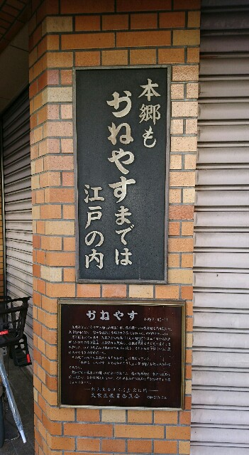f:id:kiha-gojusan-hyakusan:20170209022532j:image