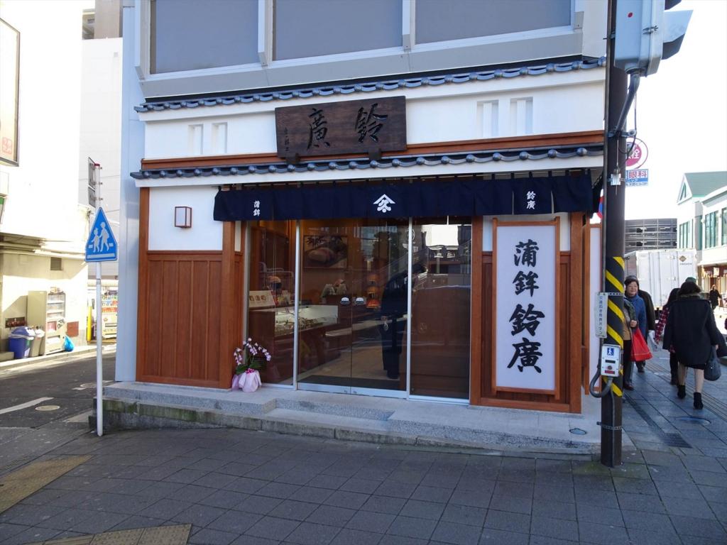 f:id:kiha-gojusan-hyakusan:20170213004950j:plain