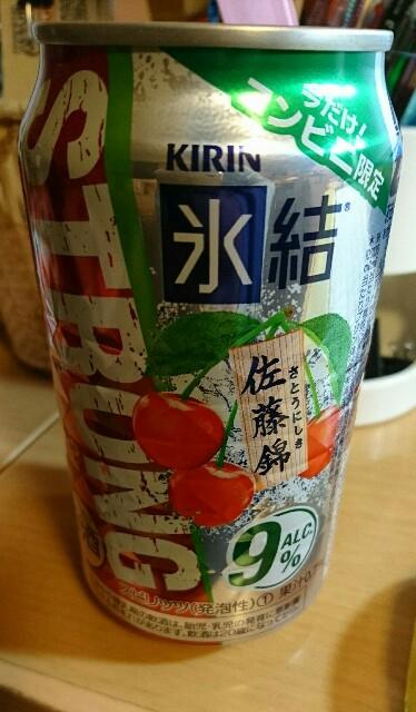 f:id:kiha-gojusan-hyakusan:20170219004810j:image
