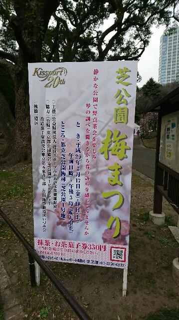 f:id:kiha-gojusan-hyakusan:20170219120247j:image