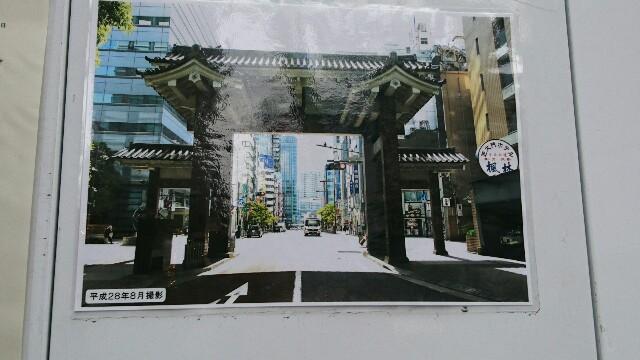 f:id:kiha-gojusan-hyakusan:20170219202923j:image