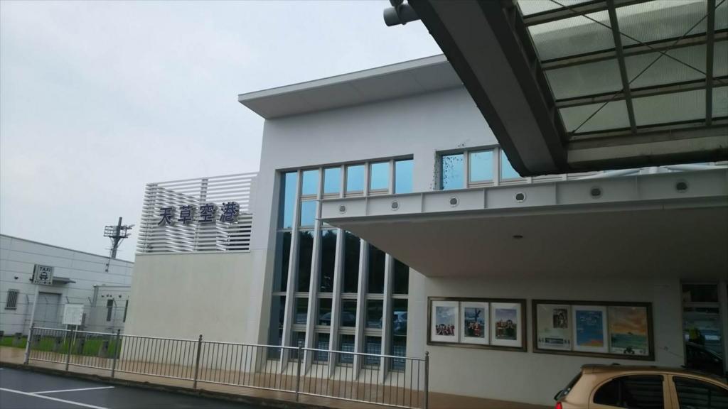 f:id:kiha-gojusan-hyakusan:20170220001830j:plain
