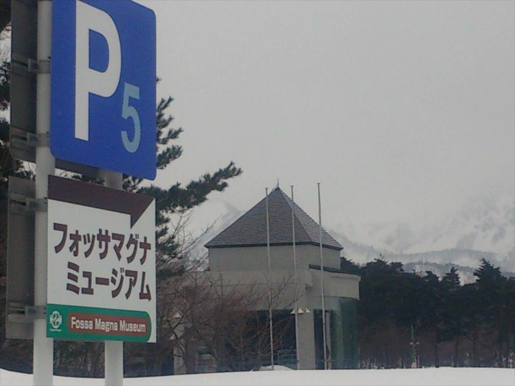 f:id:kiha-gojusan-hyakusan:20170225021231j:plain