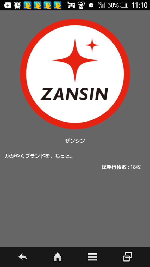 f:id:kiha-gojusan-hyakusan:20170225022541p:plain