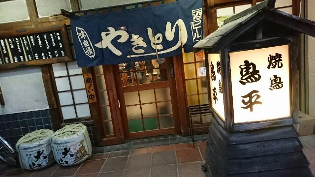 f:id:kiha-gojusan-hyakusan:20170225204327j:image