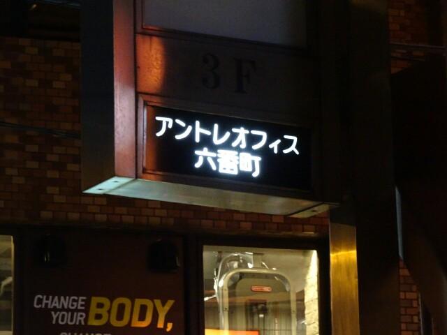 f:id:kiha-gojusan-hyakusan:20170226033534j:image