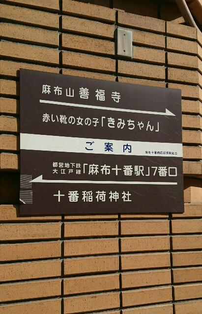 f:id:kiha-gojusan-hyakusan:20170301083355j:image