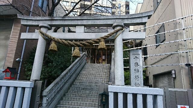 f:id:kiha-gojusan-hyakusan:20170301085414j:image