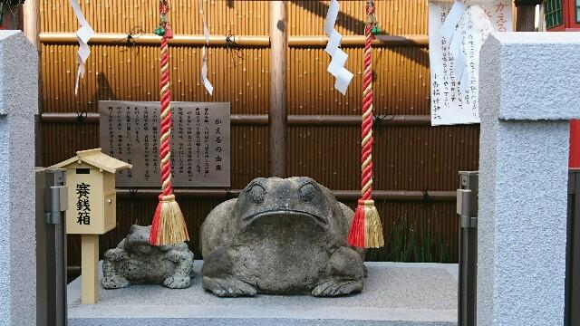 f:id:kiha-gojusan-hyakusan:20170301125525j:image