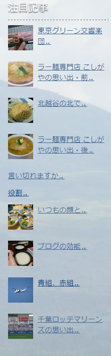 f:id:kiha-gojusan-hyakusan:20170302004918j:plain