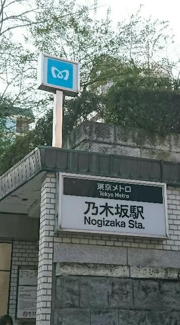 f:id:kiha-gojusan-hyakusan:20170303130511j:image