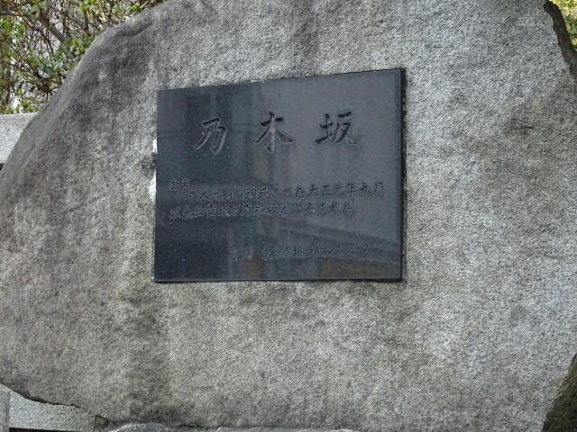 f:id:kiha-gojusan-hyakusan:20170303183104j:image