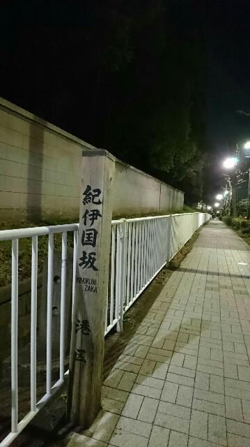 f:id:kiha-gojusan-hyakusan:20170303191613j:image