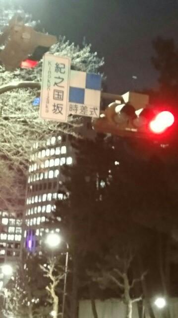 f:id:kiha-gojusan-hyakusan:20170303202924j:image