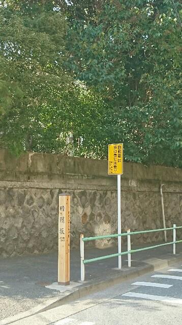 f:id:kiha-gojusan-hyakusan:20170303204040j:image