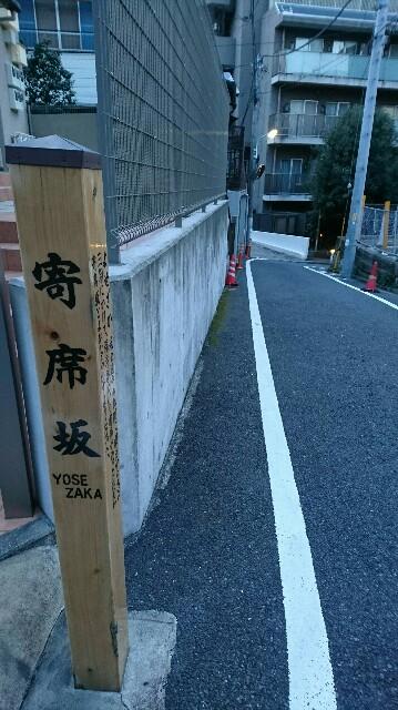 f:id:kiha-gojusan-hyakusan:20170303204335j:image