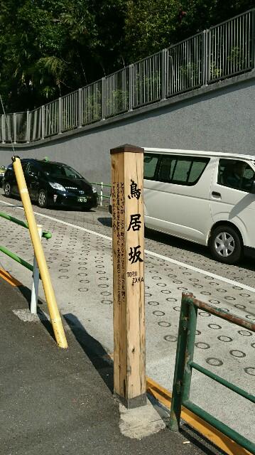 f:id:kiha-gojusan-hyakusan:20170303204442j:image