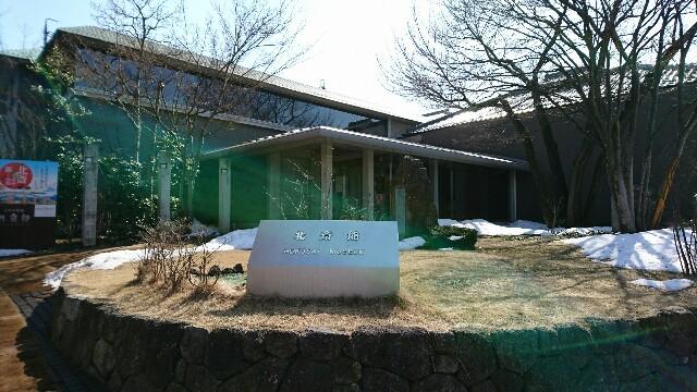 f:id:kiha-gojusan-hyakusan:20170304132424j:image