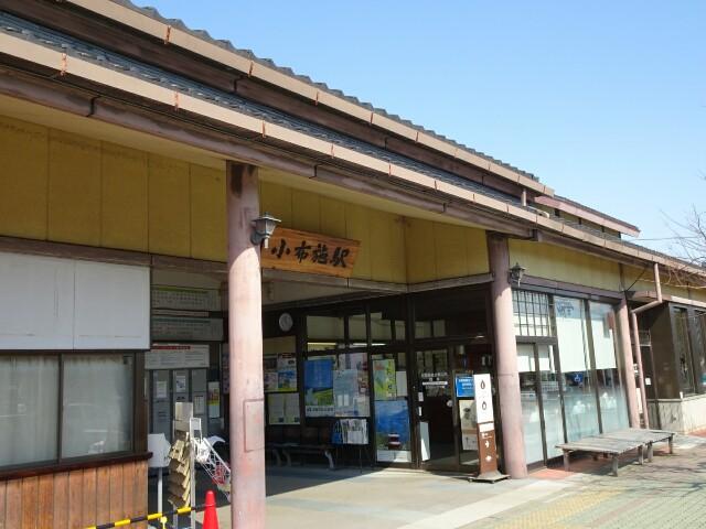f:id:kiha-gojusan-hyakusan:20170304132453j:image
