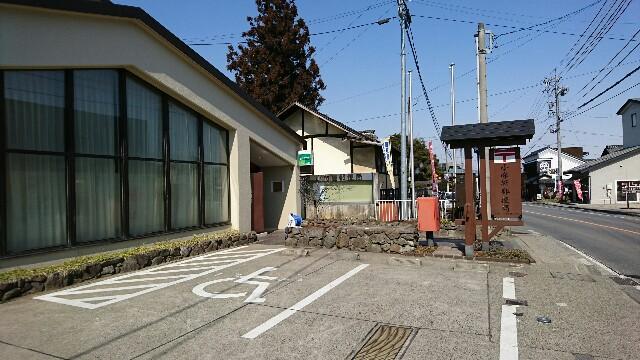 f:id:kiha-gojusan-hyakusan:20170304132558j:image