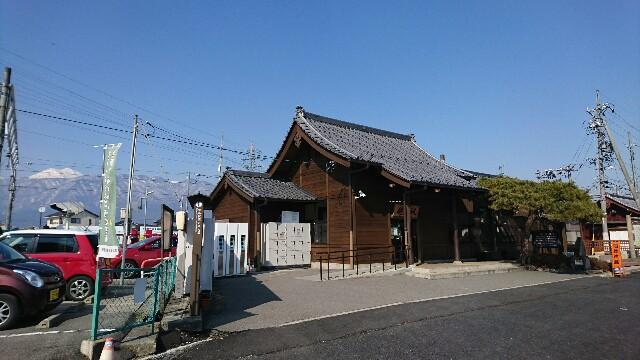 f:id:kiha-gojusan-hyakusan:20170305132001j:image