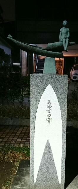 f:id:kiha-gojusan-hyakusan:20170306233556j:image