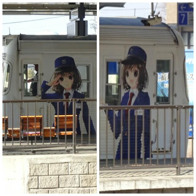 f:id:kiha-gojusan-hyakusan:20170307200024j:image