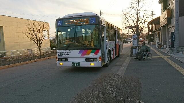 f:id:kiha-gojusan-hyakusan:20170307200129j:image