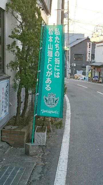 f:id:kiha-gojusan-hyakusan:20170307205023j:image