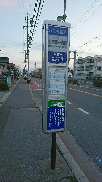 f:id:kiha-gojusan-hyakusan:20170307205038j:image