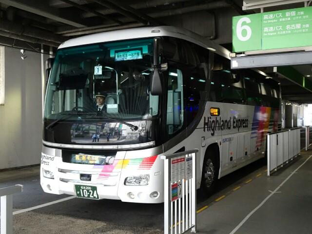 f:id:kiha-gojusan-hyakusan:20170307212231j:image