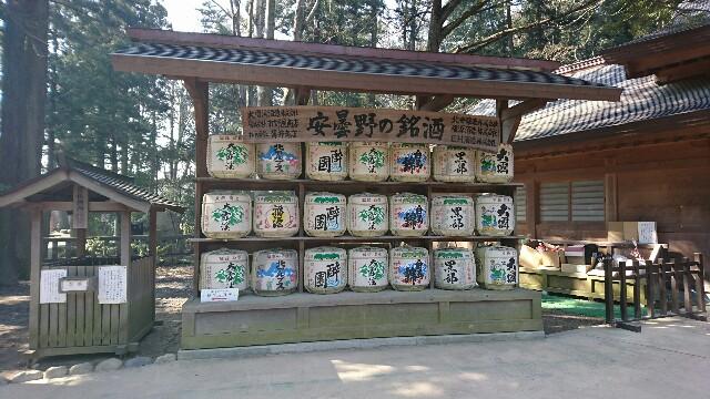f:id:kiha-gojusan-hyakusan:20170308202826j:image