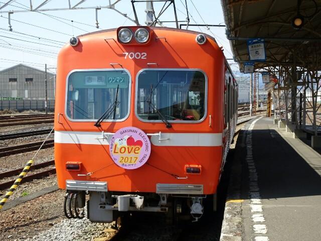 f:id:kiha-gojusan-hyakusan:20170312124621j:image