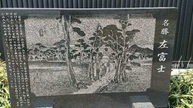 f:id:kiha-gojusan-hyakusan:20170312191229j:image