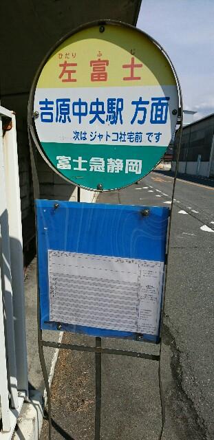 f:id:kiha-gojusan-hyakusan:20170312191859j:image