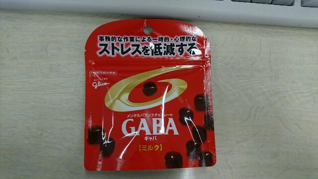 f:id:kiha-gojusan-hyakusan:20170314150423j:image