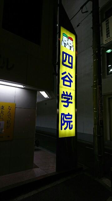 f:id:kiha-gojusan-hyakusan:20170314193006j:image