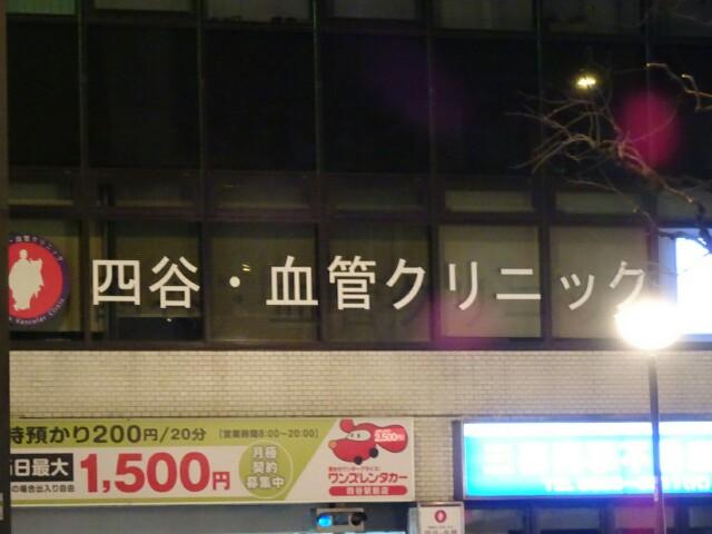 f:id:kiha-gojusan-hyakusan:20170314205528j:image