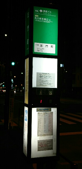 f:id:kiha-gojusan-hyakusan:20170314213017j:image