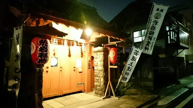 f:id:kiha-gojusan-hyakusan:20170314213147j:image