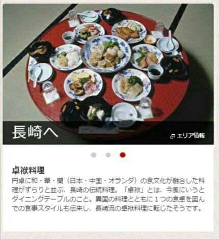 f:id:kiha-gojusan-hyakusan:20170315130238j:image